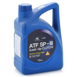 Трансмиссионное масло Mobis ATF SP-III (04500-00100, 04500-00400)